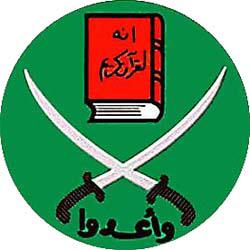 Le logo des Frères musulmans.