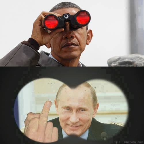Obama mes jumelles