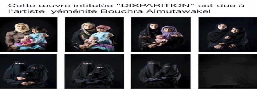 disparition par Bouchra Almutawakel