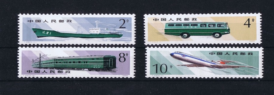 chine timbres