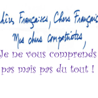 L'INCROYABLE LETTRE AUX FRANÇAIS DE NARCISSE1er